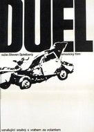 Duel - Polish DVD cover (xs thumbnail)