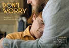 Don't Worry, He Won't Get Far on Foot - South Korean Movie Poster (xs thumbnail)