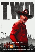 """The Walking Dead"" - Mexican Movie Poster (xs thumbnail)"