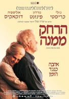 Away from Her - Israeli Movie Poster (xs thumbnail)