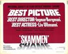 Skammen - Movie Poster (xs thumbnail)