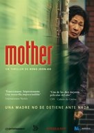 Mother - Argentinian Movie Cover (xs thumbnail)