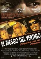 Deadfall - Spanish Movie Poster (xs thumbnail)