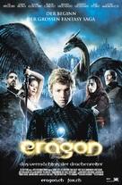 Eragon - Swiss poster (xs thumbnail)