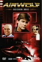 """""""Airwolf"""" - Dutch DVD movie cover (xs thumbnail)"""