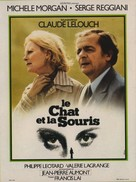 Chat et la souris, Le - French Movie Poster (xs thumbnail)