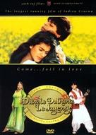 Dilwale Dulhania Le Jayenge - Movie Cover (xs thumbnail)