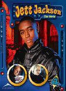 Jett Jackson: The Movie - Movie Poster (xs thumbnail)