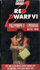"""Red Dwarf"" - British VHS cover (xs thumbnail)"