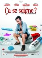 Ça se soigne? - French Movie Poster (xs thumbnail)