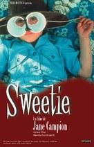 Sweetie - Brazilian Movie Cover (xs thumbnail)
