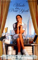 Maid in Manhattan - Movie Poster (xs thumbnail)