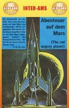 The Angry Red Planet - German DVD cover (xs thumbnail)