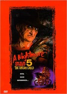 A Nightmare on Elm Street: The Dream Child - DVD movie cover (xs thumbnail)