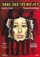 Ana y los lobos - British Movie Cover (xs thumbnail)