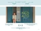 Palo Alto - British Movie Poster (xs thumbnail)