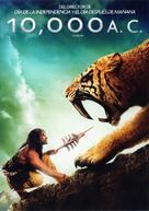 10,000 BC - Colombian Movie Cover (xs thumbnail)