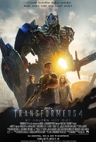Transformers: Age of Extinction - Vietnamese Movie Poster (xs thumbnail)