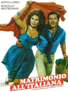 Matrimonio all'italiana - Italian Movie Poster (xs thumbnail)