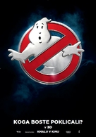 Ghostbusters - Slovenian Movie Poster (xs thumbnail)