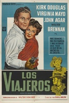 Along the Great Divide - Argentinian Movie Poster (xs thumbnail)