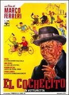 El cochecito - Italian Movie Poster (xs thumbnail)