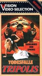 Romarei, das Mädchen mit den grünen Augen - German VHS cover (xs thumbnail)