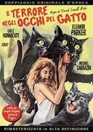 Eye of the Cat - Italian DVD movie cover (xs thumbnail)