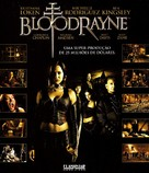 Bloodrayne - Brazilian DVD cover (xs thumbnail)