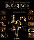Bloodrayne - Brazilian DVD movie cover (xs thumbnail)