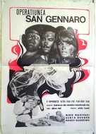 Operazione San Gennaro - Romanian Movie Poster (xs thumbnail)