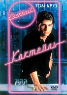 Cocktail - Russian Movie Cover (xs thumbnail)