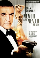 Never Say Never Again - Movie Cover (xs thumbnail)