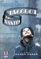 Jacquot de Nantes - French Movie Cover (xs thumbnail)