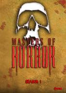 """Masters of Horror"" - Movie Poster (xs thumbnail)"