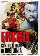 Ercole contro i tiranni di Babilonia - Italian Movie Poster (xs thumbnail)
