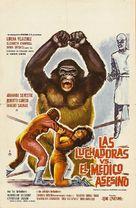 Las luchadoras contra el médico asesino - Mexican Movie Poster (xs thumbnail)