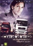 Dekker & Adi - Wer bremst verliert! - Thai Movie Cover (xs thumbnail)