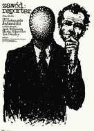 The Passenger - Polish Movie Poster (xs thumbnail)