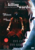 Palabras encadenadas - Turkish Movie Cover (xs thumbnail)