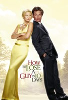How to Lose a Guy in 10 Days - Movie Poster (xs thumbnail)