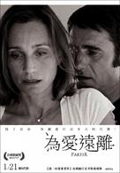 Partir - Taiwanese Movie Poster (xs thumbnail)