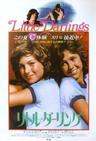 Little Darlings - Japanese Movie Poster (xs thumbnail)