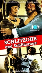 Wu zhao sheng you zhao - German VHS cover (xs thumbnail)