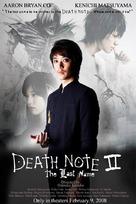 Desu nôto: The last name - Movie Poster (xs thumbnail)