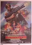 The Mission... Kill - Thai Movie Poster (xs thumbnail)