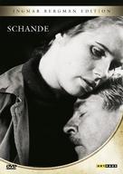 Skammen - German DVD cover (xs thumbnail)