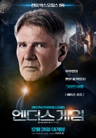 Ender's Game - South Korean Movie Poster (xs thumbnail)