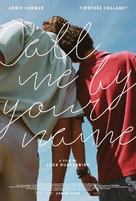 Call Me by Your Name - Portuguese poster (xs thumbnail)