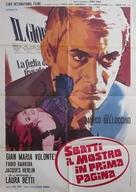 Sbatti il mostro in prima pagina - Italian Movie Poster (xs thumbnail)